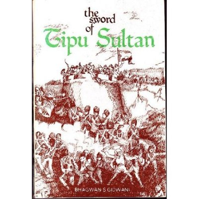 Book_Sword of Tipu Sultan Shaheed-1
