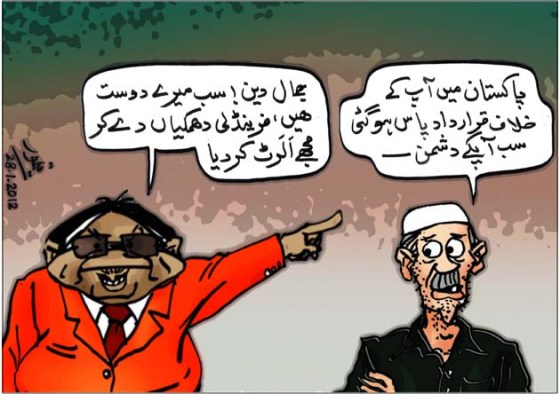 CARTOON_Yazeedi Kutta Musharraf gets Friendly Threats