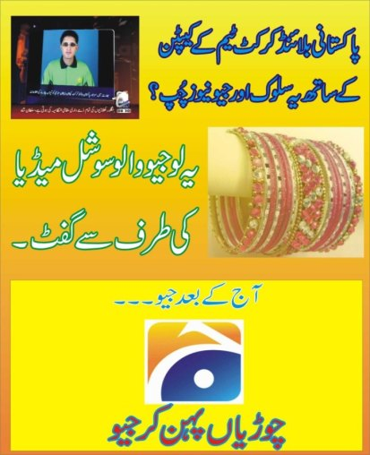 Ghaddar GEO TV works for CIA & Slumdog India