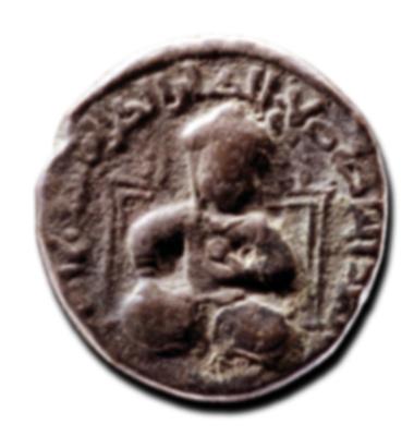 SSAyyubi_Coin