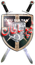 Tipu Sultan Two Swords