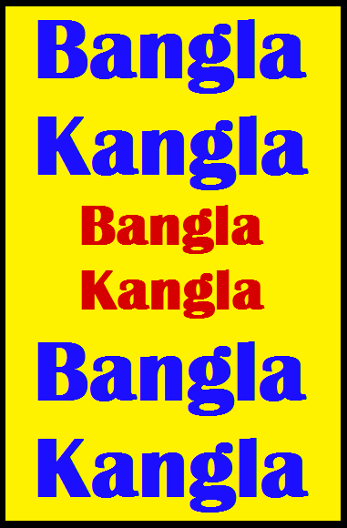 Widget_Bangla Kangla
