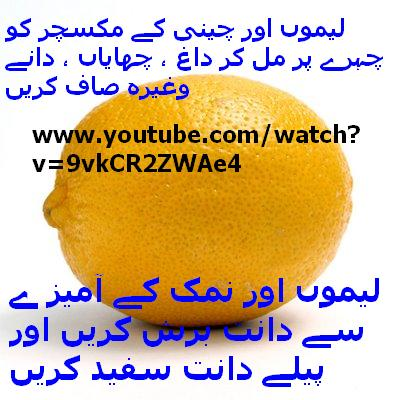 Widget_Health_Lemon