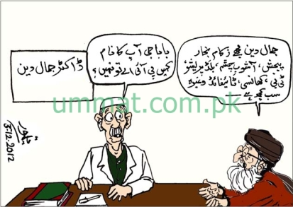 CARTOON__Beleaguered PIA is encountering many Economic Problems