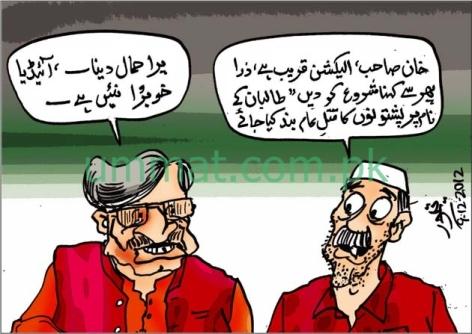 CARTOON_A good Electoral Advice for Traitor Isfandyar Wali Khan