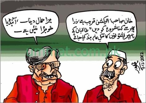 CARTOON_A good Electoral Advice for Traitor Isfandyar Wali Khan