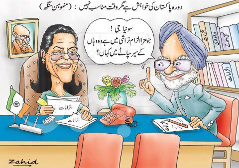 CARTOON_Man Mohan Singh cancels visit to Pakistan