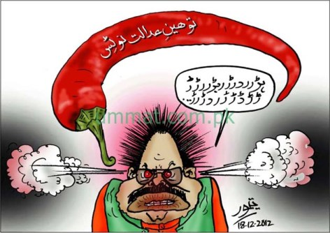 CARTOON_Notice of Judicial Disgrace for Altaf Harami of Bhatta Khor MQM