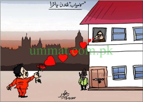 CARTOON_Rehman Kutta Malik's successful meeting with Altaf Harami & Altaf Hindu of Bhatta Khor MQM