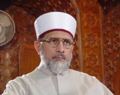 GHADDAR_Tahir Qadri of Minhajul Quran