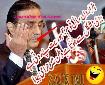 GHADDARS_Zardari Chore is a Harami Thief