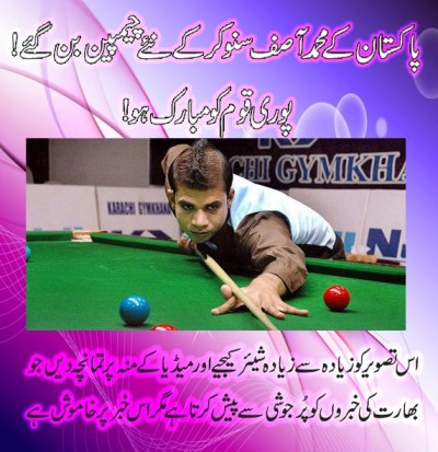 SNOOKER_ Asif Khan is the new International Champion of Snooker