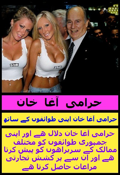 Widget_Agha Khan with his Hookers