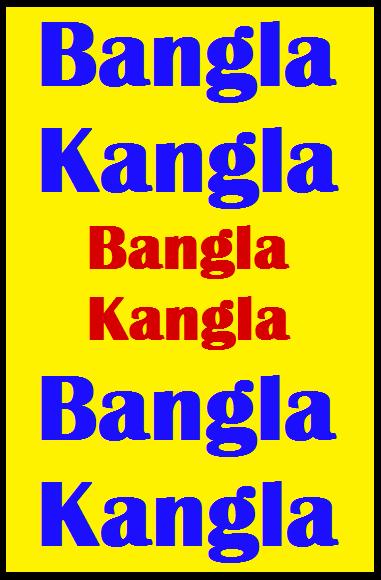 Widget_Bangla Kangla