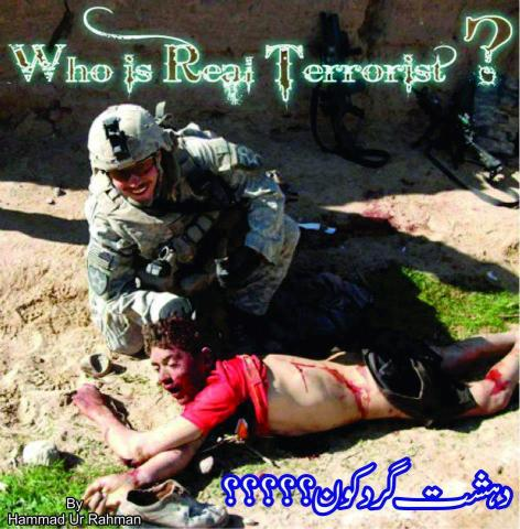 Widget_Churchill Terrorists vs Afghans --- Who are the Real Terrorists