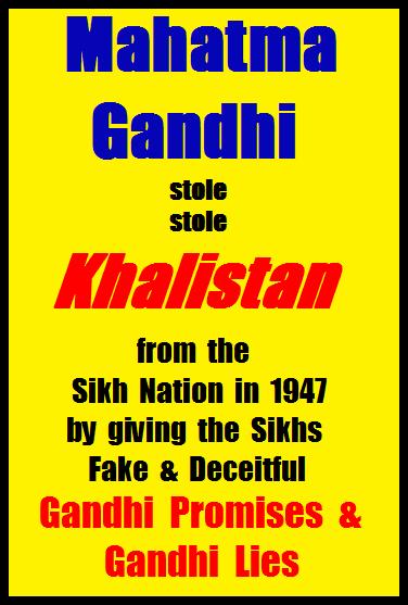 Widget_Gandhi Stole Khalistan
