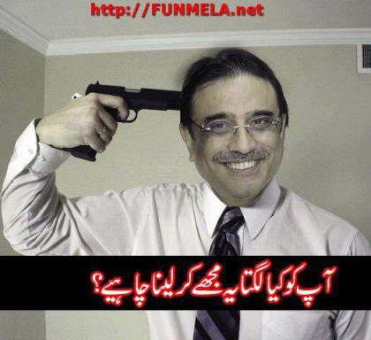 Widget_Ghaddar Zardari Chore Shoots Himself