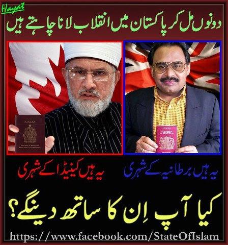 Widget_Two Traitors - Altaf Harami & Ghaddar Padri Tahir Qadri