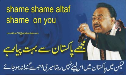 Altaf Harami's Fake Love for Pakistan