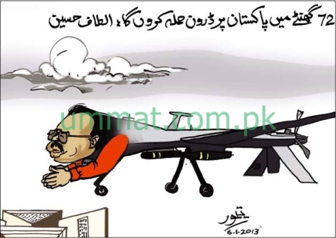 CARTOON_Altaf Harami issues a Drone Attack threat against Pakistan