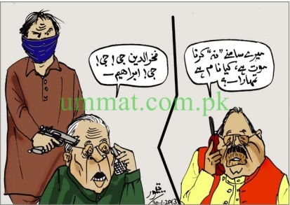 CARTOON_Altaf Harami threatens Election Commissioner