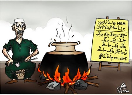 CARTOON_MQM Cooks Food