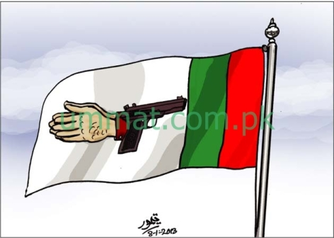 CARTOON_MQM Flag shows Gun alongwith Joined Hands