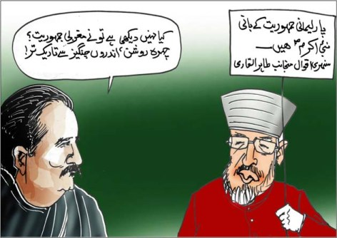 CARTOON_Tahir Qadri - Ghaddar Padri - Democracy