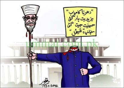 CARTOON_Tahir Qadri - Ghaddar Padri - Yazeed-ul-Shaitan