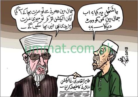 CARTOON_Tahir Qadri - Ghaddar Padri