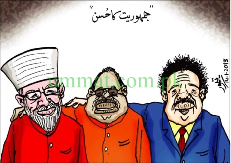 CARTOON_Three Ghaddars Together