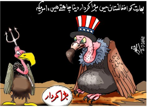 CARTOON_USA gives Slumdog India a big Political share in Afghanistan