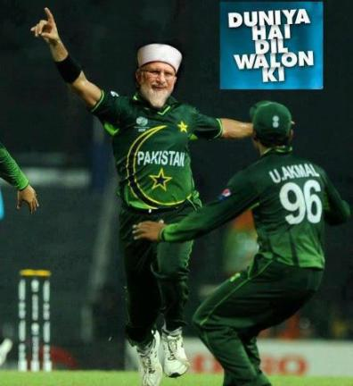 GHADDARS_Tahir Qadri plays Cricket