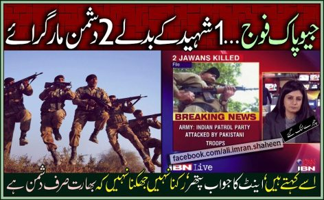 Pak Army kills two Hindu Terrorists of Slumdog India