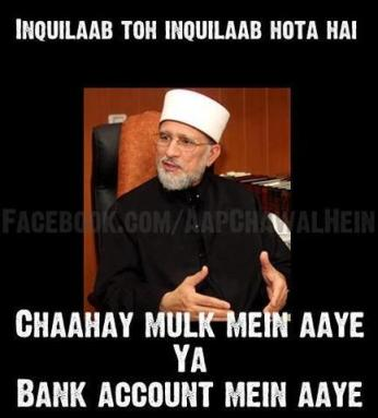 PIC_Ghaddar Padri's Inqilab in the Bank Account