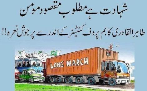 Tahir Qadri looks for Shahadat in his Bomb Proof Container