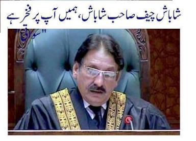 We love Mohtaram Justice Sahib-2