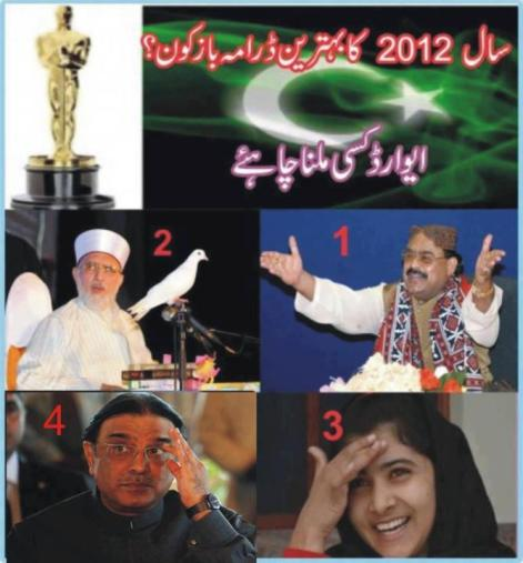 Who is the Biggest Traitor of Pakistan