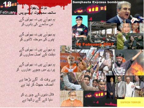 Widget_Hindu Terror in Samjhota Express