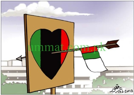 CARTOON_MQM's electoral crimes