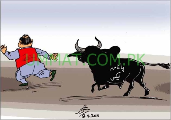 CARTOON_N-Sharif is pursued by Panama Leaks Bull_UMT_09-04-16