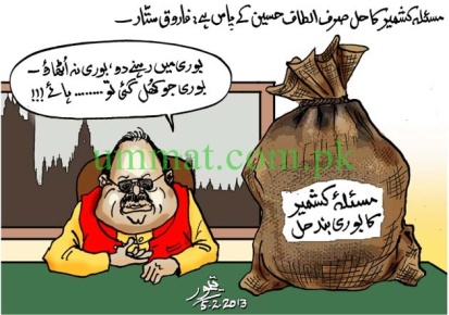 CARTOON_Pagal Farooq Sattar says that Only Altaf Harami has got Kashmir Solution