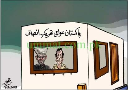 CARTOON_Tahir Qadri & Imran Alliance-1