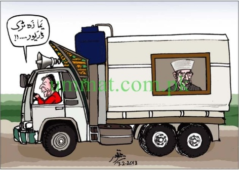 CARTOON_Tahir Qadri & Imran Alliance-2