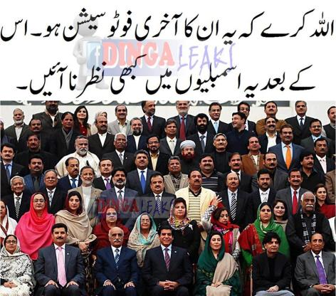 Last Foto Session of MNAs & MPAs