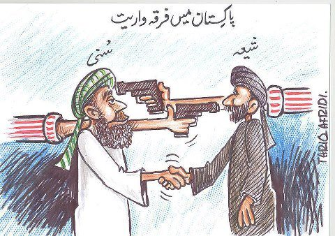 Shia Sunni Conflict in Pakistan is created by USA & Britain