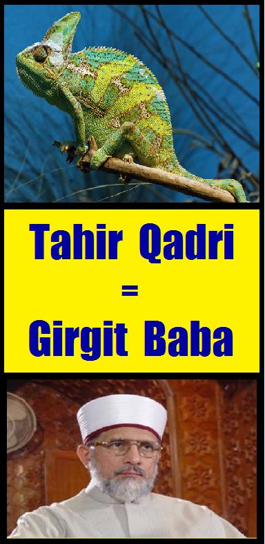 Widget_Tahir Qadri - Girgit Baba