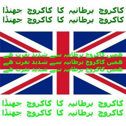 Brit Flag-1