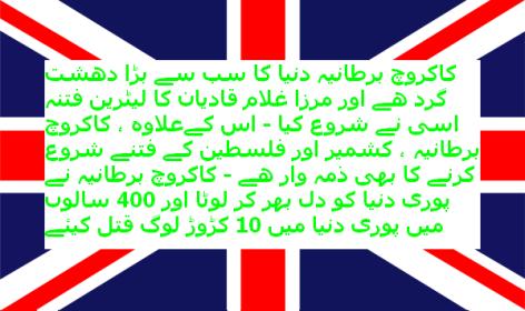 Brit Flag-2