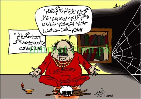 CARTOON_Altaf Harami is a Khabees Magician